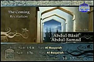 Sheikh `Abdul-Basit `Abdul-Samad recites from Surat Al-Baqarah verse no. 158 to verse no. 176.