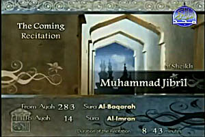 Sheikh Muhammad Jibril recites from Surat Al-Baqarah verse no. 283 to Surat Aal `Imran verse no. 14.