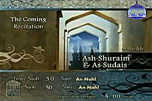 Sheikhs Ash-Shuraim and As-Sudais recite from Surat An-Nahl verse no. 30 to verse no. 50.