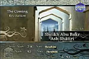 Sheikh Abu Bakr Ash-Shatiri recites from Surat Ibrahim verse no. 28 to verse no. 52.