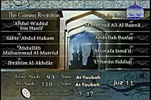 Sheikh Mahmoud `Ali Al-Banna recites from Surat At-Tawbah verse no. 93 to verse no. 110.