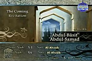 Sheikh `Abdul-Basit `Abdul-Samad recites from Surat Al-Ahzab verse no. 51 to verse no. 59.