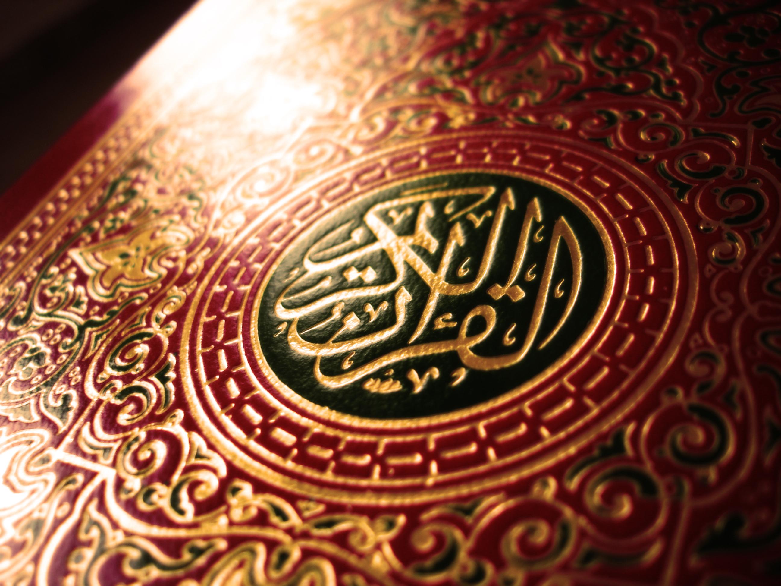 Sheikh Ash-Shuraim and As-Sudais recite from Surat Ash-Sharh verse no. 1 to Surat Al-`Adiyat verse no. 8.