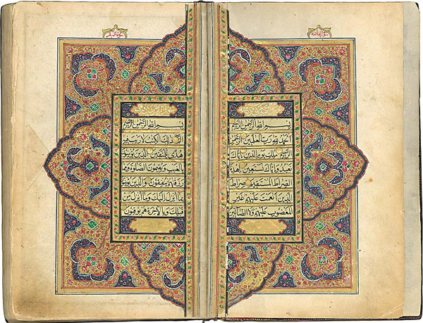 Demonstration of Proper Recitation by a Guest Reciter – Part Two