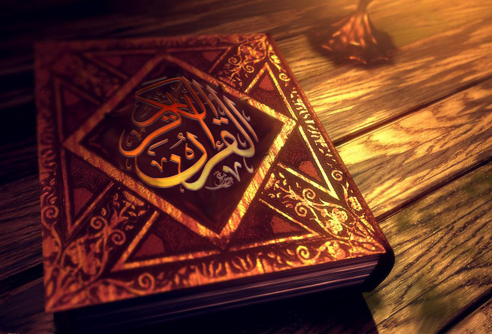 Practical Steps for Memorizing the Qur'an
