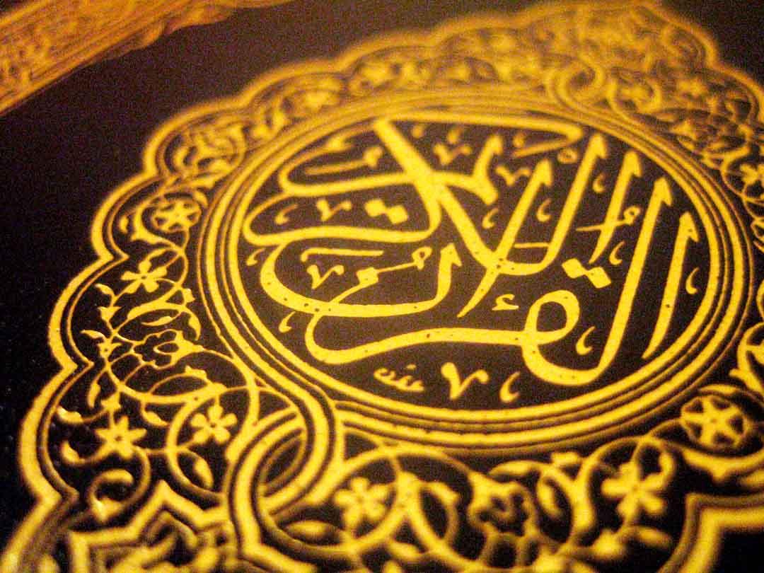 Iqlaab (Conversion) & Idghaam (Merging) – Part One