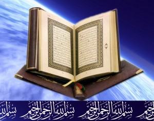 Enjoy listening to Surat An-Nazi`at and find out about the different meanings and indications of its verses