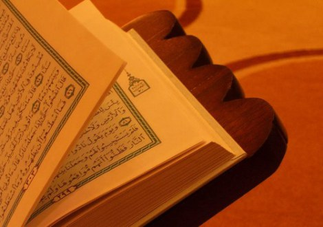 Enjoy listening to the remarkable voice of Sheikh Salah reviting Surat `Abasa, learn a new rule of tajweed