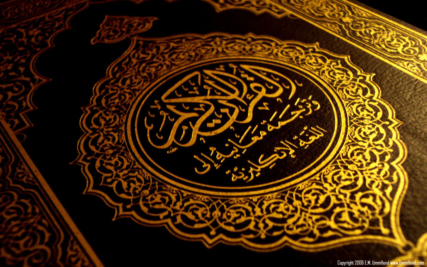 What is the Qur'an? What is the Qur'an about? Is the Qur'an the word of God? What is striking about the Qur'an? What does the Qur'an say about other religions? Does the Qur'an support killing non-Muslims? Does the Qur'an teach terrorism? Why are there different interpretations of the Qur'an?