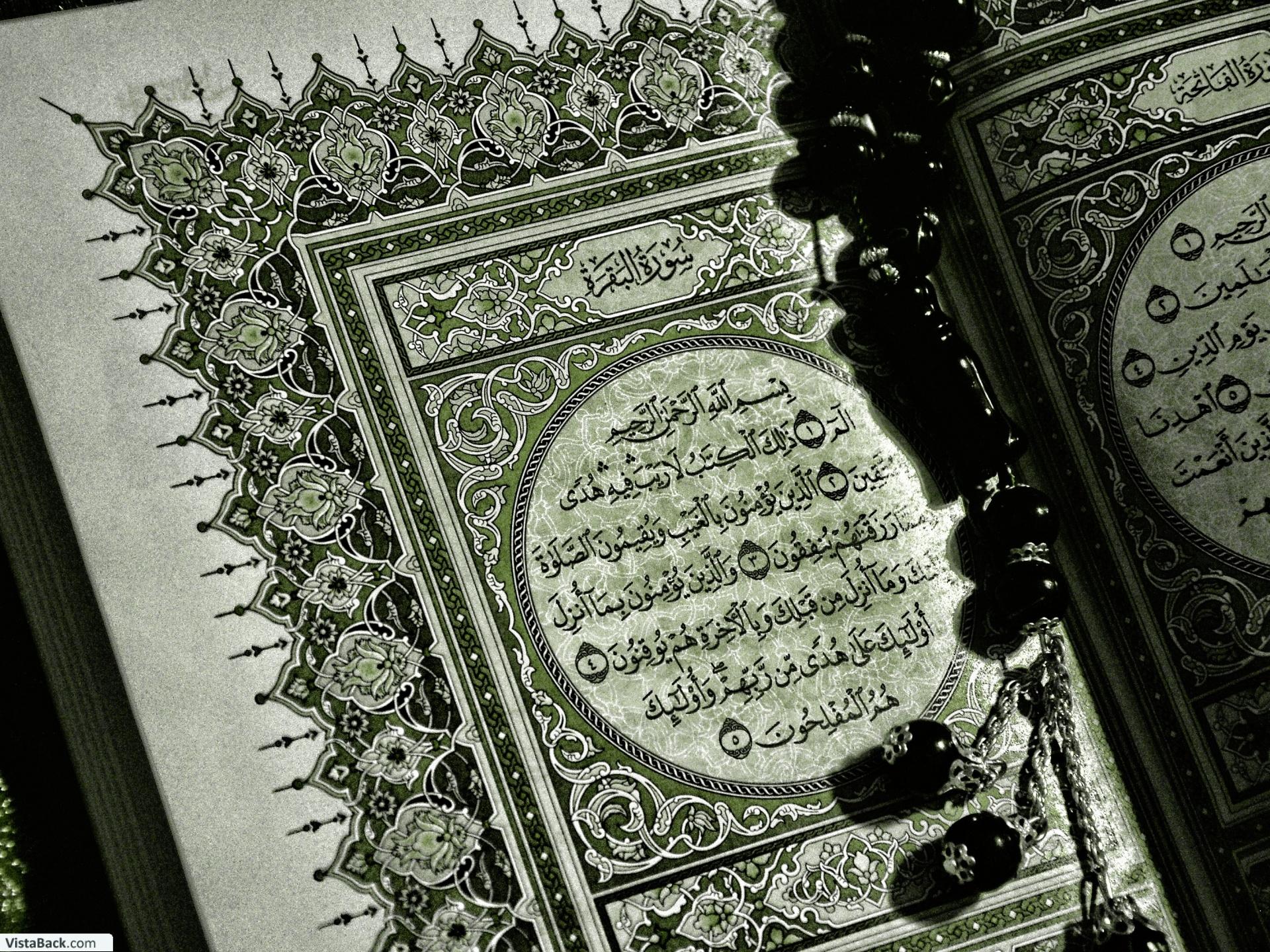 In this episode, Sheikh Osama tackles Surat Al-Falaq