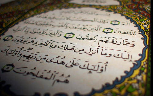 In this Show, Sheikh Moutassem Al-Hameedi comments on Surat Yusuf from verse no. 94 to verse no. 101, and the lessons we can draw from them.