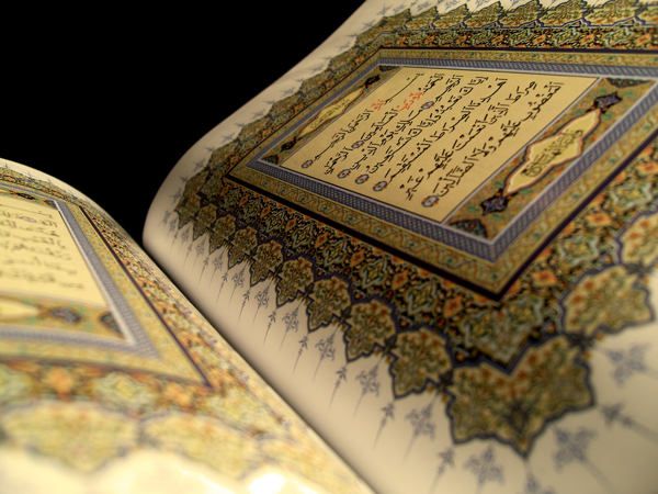 In this Show, Sheikh Moutassem Al-Hameedi comments on Surat Al-Baqarah from verse no. 254 to verse no. 258. and the lessons we can draw from them.