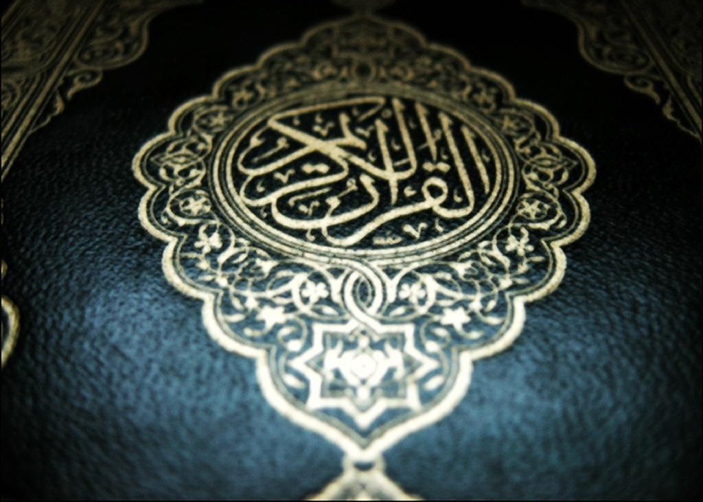 Recitation of the Quran with a video text of the translation of the meaning in Indonesian