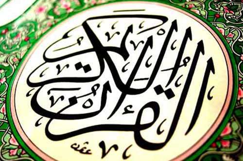 In this Show, Sheikh Moutassem Al-Hameedi comments on Al-Israa' from verse no. 23 to verse no. 38, and the lessons we can draw from them.
