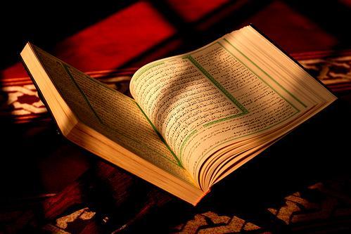 The Qur'an at Fajr