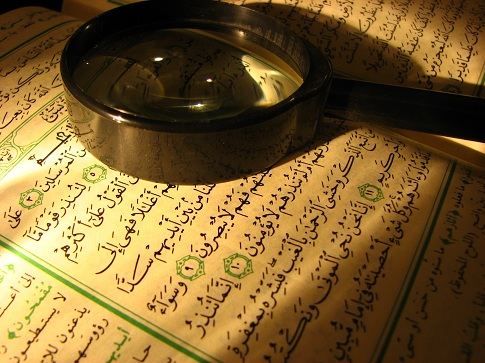 How to Read Islam's Holy Text