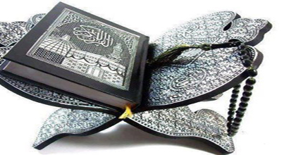 What are the most remarkable books written in the field of sciences of the Qur'an? What do you know about `Abdullah ibn `Abbas? What do you bout the term Qur'an?