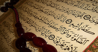 Who was the first person that added diacritical marks to the Qur'an? Why did Hudhayfah ibn Al-Yaman suggest compiling the Qur'an? What do you know about 'Abu 'Al-Aswad `Ad-Du`ali? How did the scripts of the Qur'an develop over the years?
