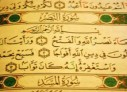 Reflections on Surat An-Nasr