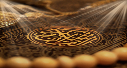 What do scientists say about the scientific facts in the Qur'an?