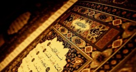Ramadan: Month of the Qur'an