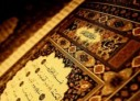Ramadan: Month of the Qur'an