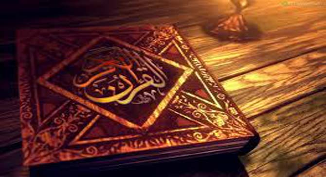 What do you know about the story of the Prophet Shu`aib?