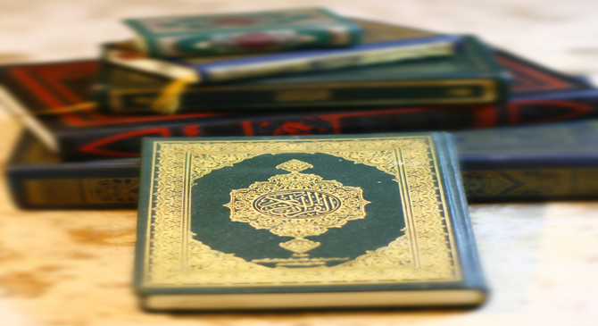 How was the Qur'an preserved after the life of the Prophet (peace be upon him)?