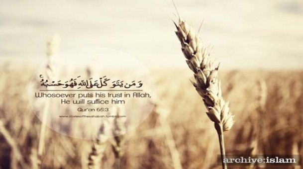 Qur'an Maxims: Relying on Allah