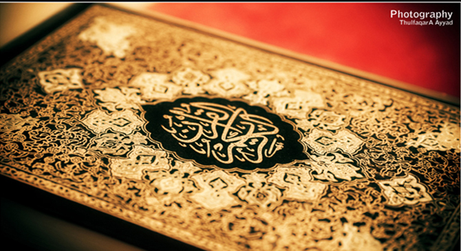 Is the Qur'an unclear? How could you understand it properly?