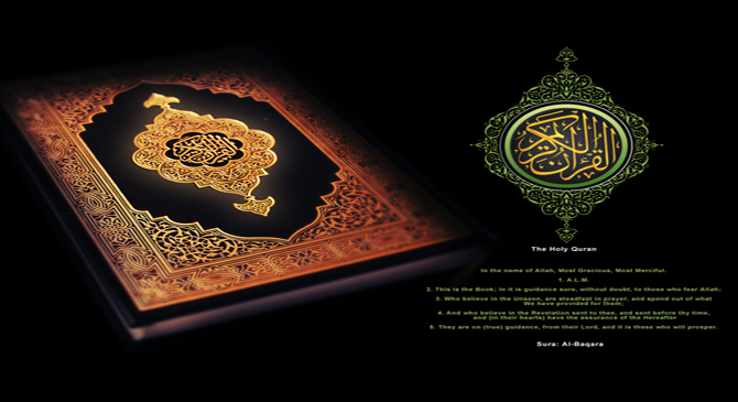 Quran4 - Islam Competition June 2015