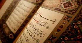 The Qur'an: Written Document or Revealed?