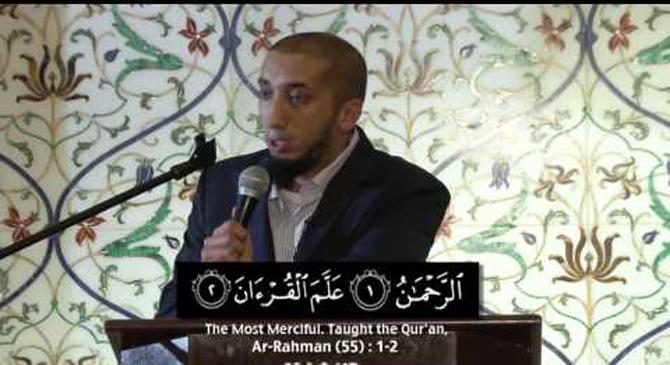 Is there a limit to the mercy of Allah?