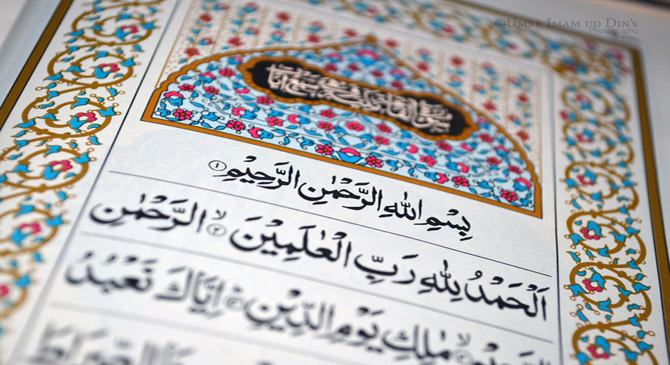 How do people follow the guidance of the Qur'an? How could it change our life?