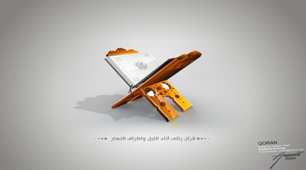 Qur'an: The Book that Reads You