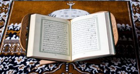 Qur'an: Advice, Cure, Guidance & Mercy