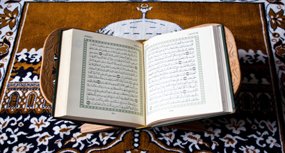What is the importance of the Qur'an? How could we achieve the maximum benefit of the Qur'an?