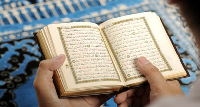 Have you ever realized the excellency of the language of the Qur'an? Try to watch this video.
