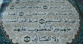 Al-Fatihah: The Summary of the Qur'an