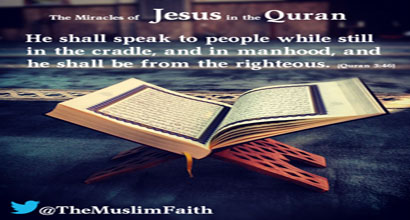 What do you know about the story of Moses and Jesus (peace be upon them) in the Qur'an?