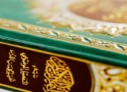Lessons from Surat An-Nas
