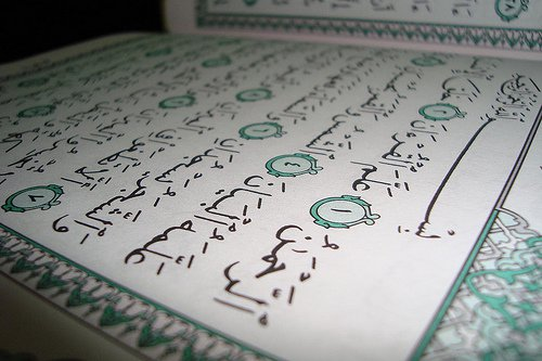 How does Allah make the Qur'an easy for learning?