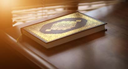 How could you spiritually relieve depression? What are the benefits of reflecting upon the Qur'an? What do you know about Jacob in the Qur'an?