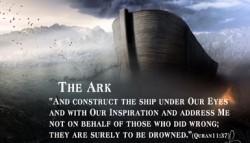 Reflections on Surat Noah