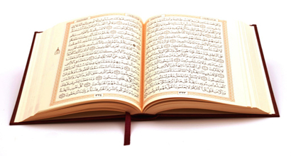 How did the Qur'an challenge the native speakers of Arabic?