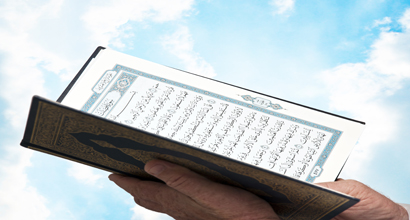 What do you know about the miraculous aspects of the Qur'an?