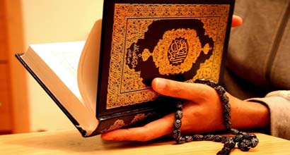 How does Allah bless us with great gifts? Is Qur'an a gift from Allah? Why is it a living miracle?
