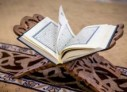 Tajweed: Introduction to the Oral Cavity Makharij