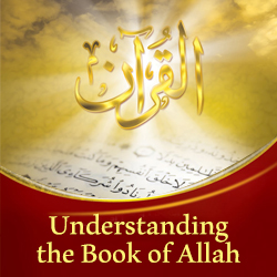 Understanding the Book of Allah