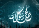 Elevating the Mention of Prophet Muhammad